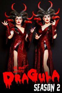 The Boulet Brothers' Dragula: Temporada 2