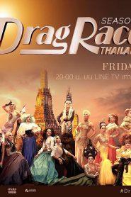 Drag Race Thailand: Temporada 2