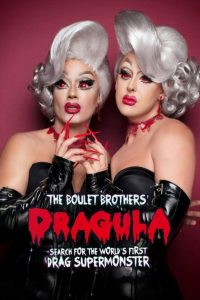 The Boulet Brothers' Dragula: Temporada 1